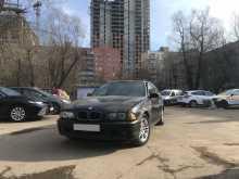 Москва 5-Series 2002