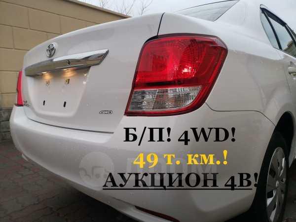 Toyota Corolla Axio, 2014 год, 655 000 руб.