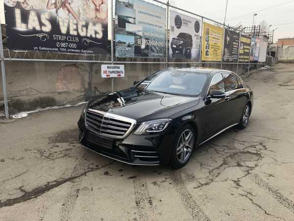 Mercedes-Benz S-Class, 2017 год, 7 500 000 руб.