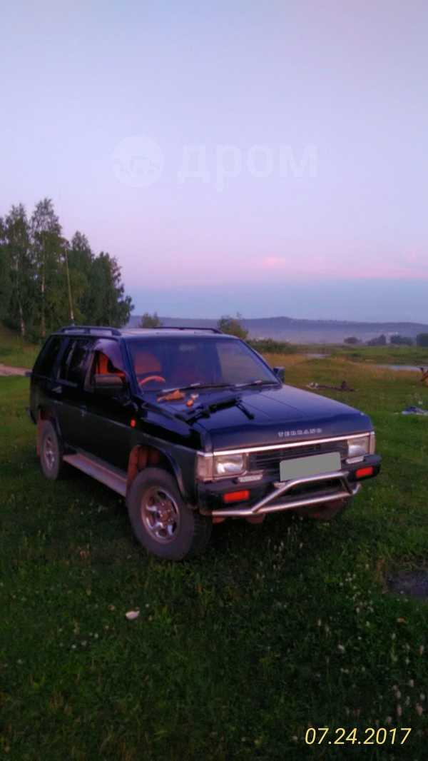 Nissan Terrano, 1994 год, 280 000 руб.