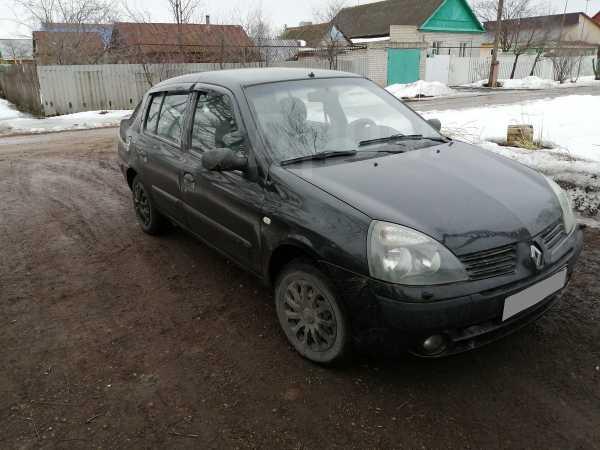 Renault Symbol, 2005 год, 130 000 руб.