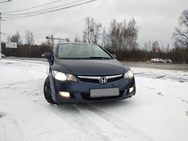 Honda Civic, 2007 год, 375 000 руб.