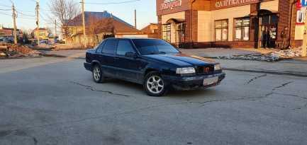Бийск 850 1997