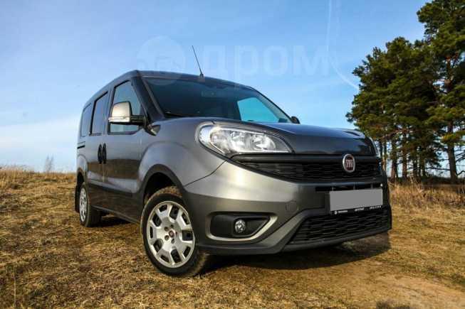 Fiat Doblo, 2018 год, 1 015 000 руб.