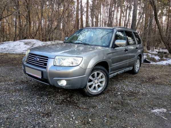 Subaru Forester, 2006 год, 549 000 руб.