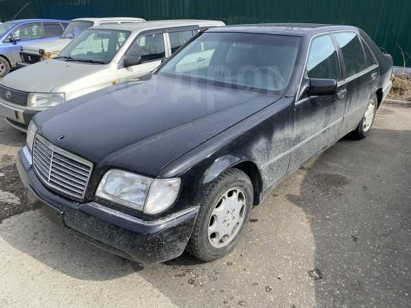 Mercedes-Benz S-Class, 1994 год, 80 000 руб.