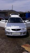 Mazda Familia S-Wagon, 1988 год, 135 000 руб.