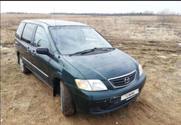 Mazda MPV, 1999 год, 185 000 руб.