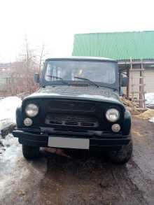 Пермь 3151 2012