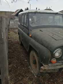 Сухой Лог 469 1984