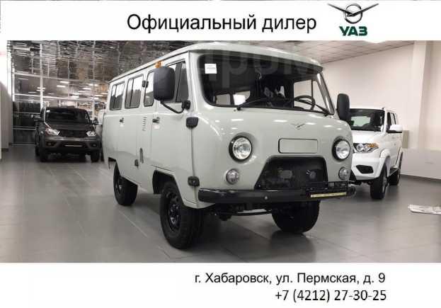 УАЗ Буханка, 2019 год, 919 900 руб.