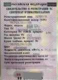 Skoda Yeti, 2013 год, 495 000 руб.