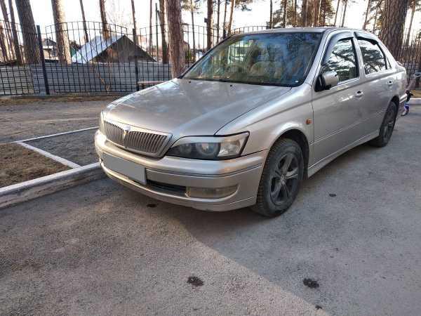 Toyota Vista, 1998 год, 235 000 руб.