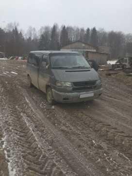 Федотово Multivan 1997