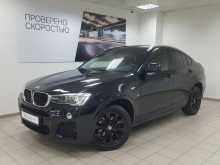 Красноярск BMW X4 2016