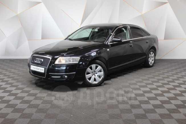 Audi A6, 2006 год, 434 000 руб.