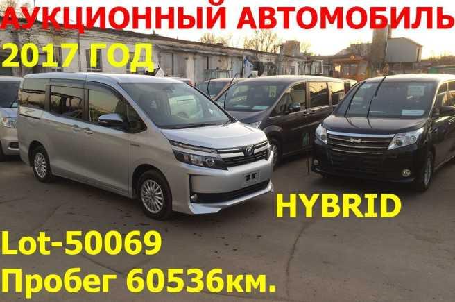Toyota Voxy, 2017 год, 1 577 000 руб.