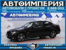 Красноярск BMW 3-Series 2007