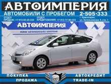 Красноярск Prius 2008