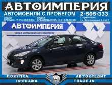 Красноярск 408 2013