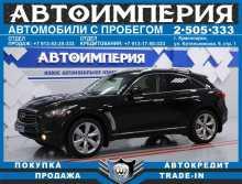 Красноярск FX37 2011