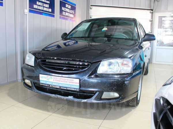 Hyundai Accent, 2006 год, 229 900 руб.
