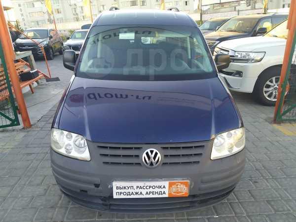 Volkswagen Caddy, 2004 год, 289 000 руб.