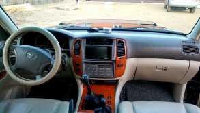 Чита Land Cruiser 2005