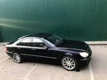 Абакан S-Class 1999