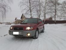 Казань Forester 2002