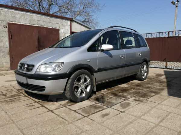 Opel Zafira, 2004 год, 313 000 руб.