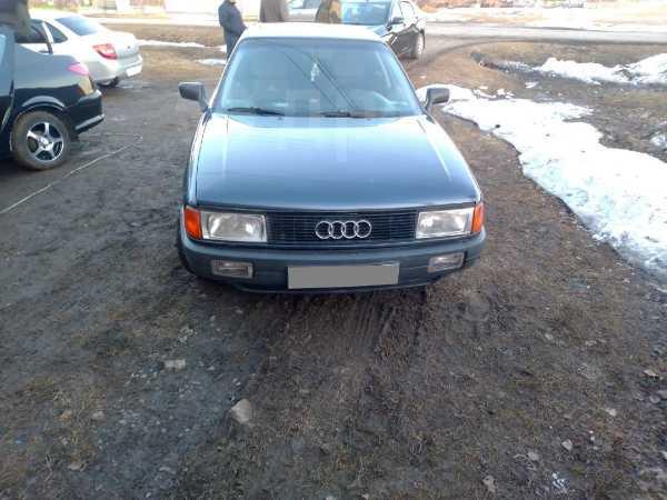 Audi 80, 1987 год, 130 000 руб.