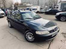 Москва Vectra 1997