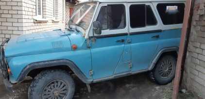 Саратов 3151 1997