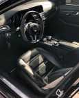 Mercedes-Benz E-Class, 2014 год, 2 300 000 руб.