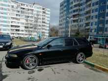 Москва Legnum 2001