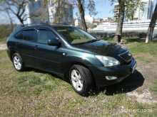 Ростов-на-Дону RX300 2003