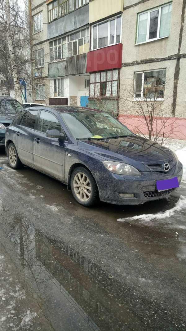 Mazda 323, 2008 год, 420 000 руб.