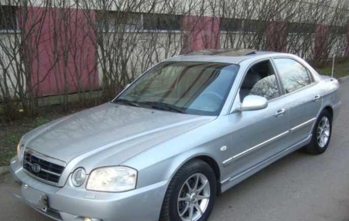 Kia Magentis, 2005 год, 390 000 руб.