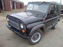Ключи 469 1991