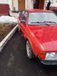 Москвич 2141, 1994 год, 33 000 руб.