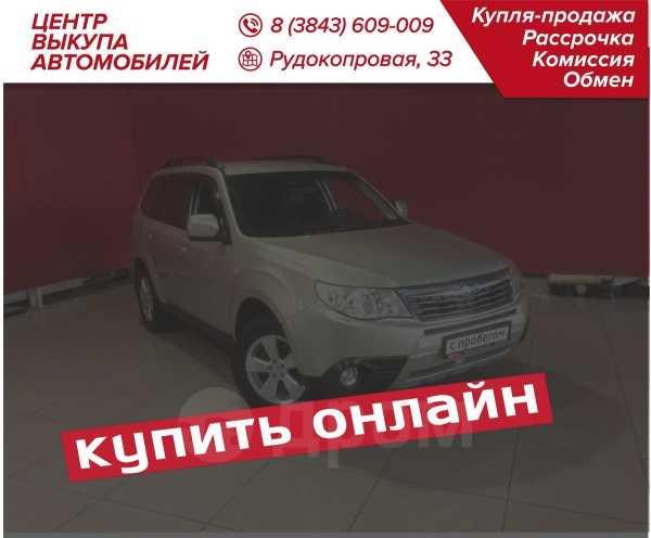Subaru Forester, 2010 год, 849 900 руб.