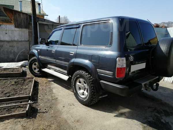 Toyota Land Cruiser, 1995 год, 1 500 000 руб.