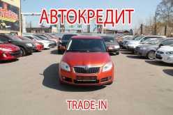Новокузнецк Fabia 2008