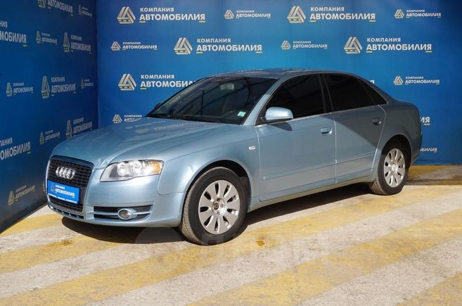Audi A4, 2007 год, 329 000 руб.