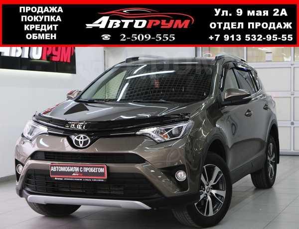 Toyota RAV4, 2016 год, 1 497 000 руб.