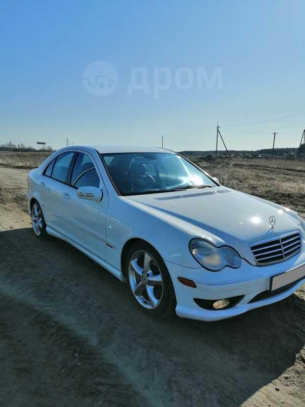 Mercedes-Benz C-Class, 2005 год, 489 000 руб.