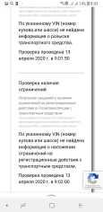 УАЗ Буханка, 2004 год, 100 000 руб.