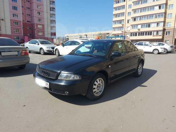 Audi A4, 1999 год, 164 999 руб.