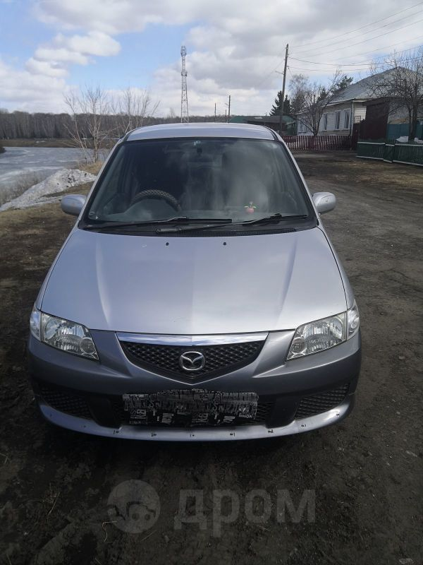 Mazda Premacy, 1999 год, 222 000 руб.